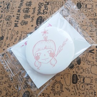 / Girl / Matte Badge - 44mm