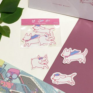 Pastel dog sticker three into group