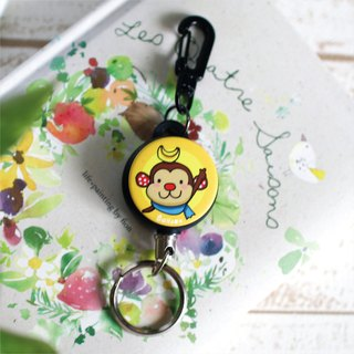 """Balloon"" retractable key chain ring bulk animal series - Banana Monkey"