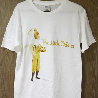 Little Prince Movie Edition License - T-shirt