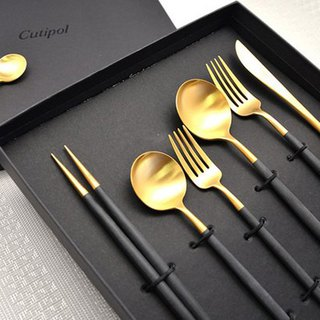 | Portugal Cutipol | Original 6-piece hard cardboard shell high-quality gift box (without built-in tableware)