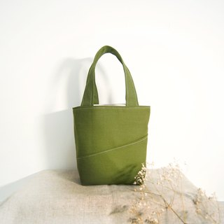 Handmade Lightweight Portable Bag - Matcha Light Green