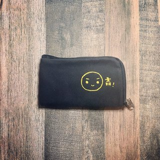 Multi-purpose mobile phone card coin purse