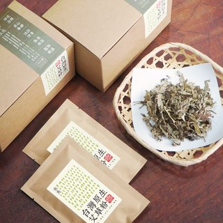 Taiwan native wormwood powder ‧ three boxes of 10% off