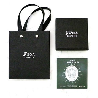 <Plus purchase packaging> Exquisite texture gift box bag is suitable for the shop.