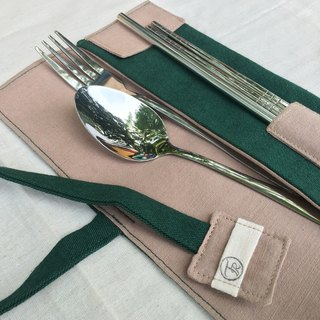 Tableware Pack //  Forest Green  //  Contains four cutlery