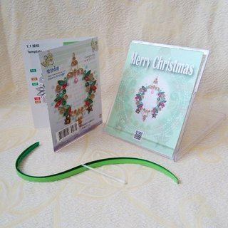Christmas Series 2 Paper Card Package