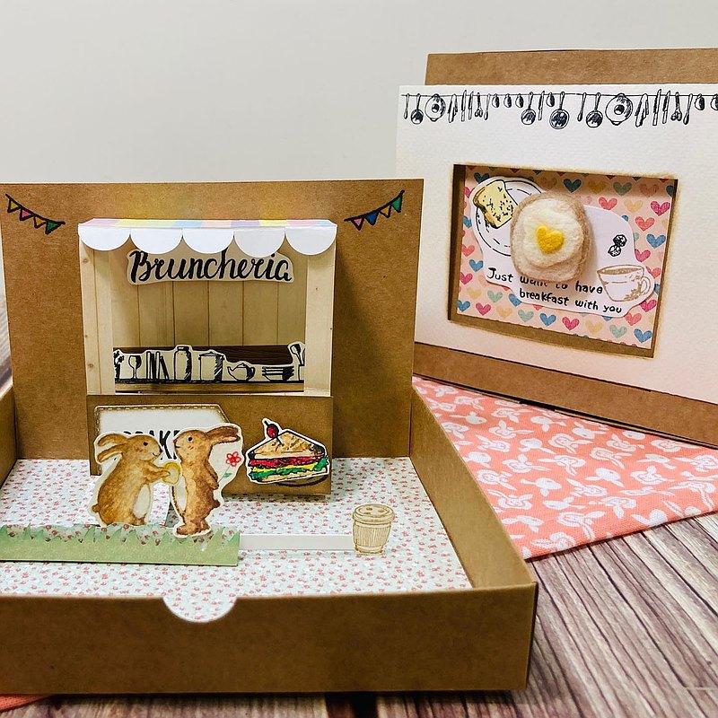 萬用卡片禮盒手作材料包 手作羊毛氈 手作相框 客製化