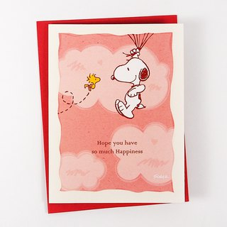 Snoopy wants you to see a lot of balloons to feel happy [Hallmark-Peanuts - Stereo Multi-purpose card]
