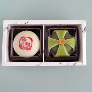 Mid-Autumn Festival Exclusive - Soap Gift Box (2)