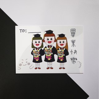 Black and white color graduation happy graduation postcard