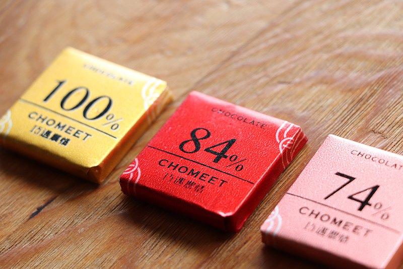 巧遇農情 Mini巧克力禮盒 兩盒