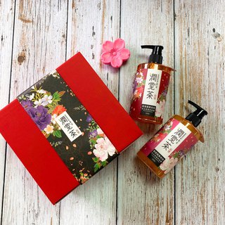 Christmas Gift Box [Hakka Fenghua Peach Blossom Gift Box 3 Piece Set] Wedding Gifts / Exchange Gifts / Birthday Gifts