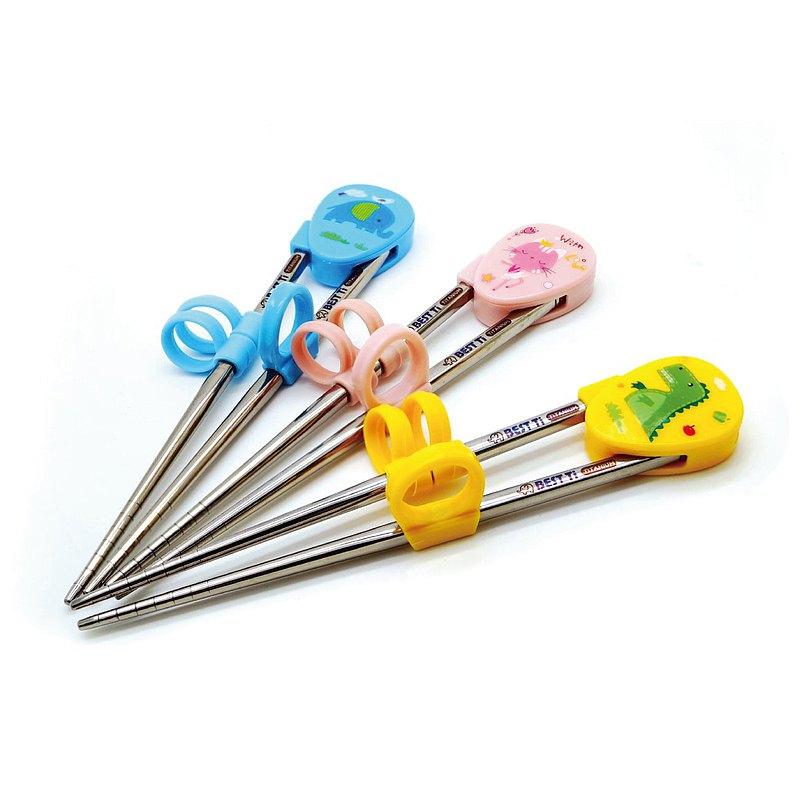 學習筷 純鈦兒童學習筷 訓練筷 多色可選 贈送收納袋
