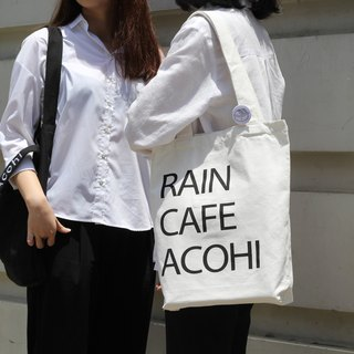 ACOHI CAFE BAG