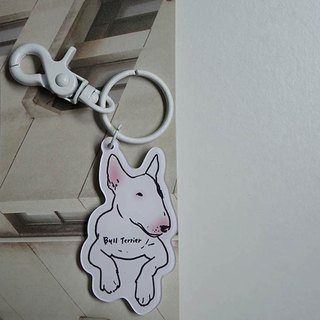 Bull head key ring