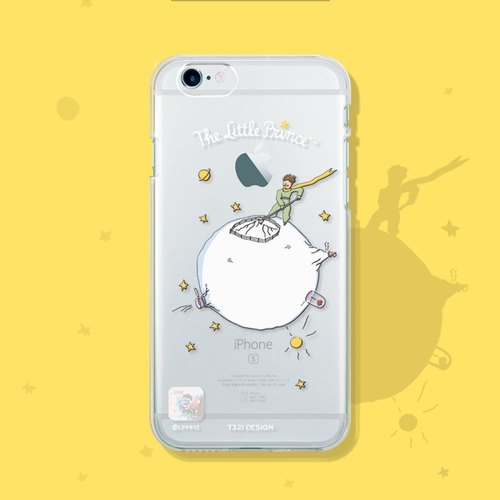 Christmas gift -7321Desgin-iPhone 6 / 6S - The Little Prince authorized phone shell - (Planet administrator), 7321-509127