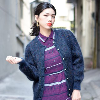 Mexican Yao | vintage sweater coat