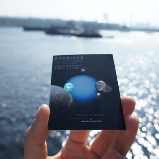 【Planet】Uranus & its moon Ear Studs (1pair)