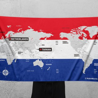 Make World Map Manufacture of Sports Bath Towels (Netherlands)