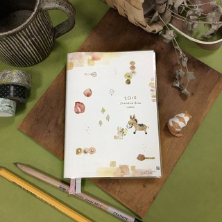 Berger stationery xZAKKA 2019 / 50K Rubber Bi-Year Manual [Limited sales]
