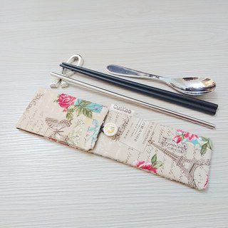 Green tableware storage bag chopsticks bag combination chopsticks special double chopsticks bags groceries England