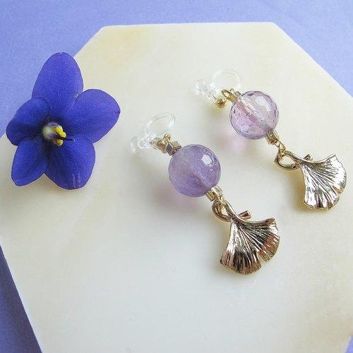 夾式紫水晶耳環 糖果色天然石 日本配件 無須耳洞 2月誕生石