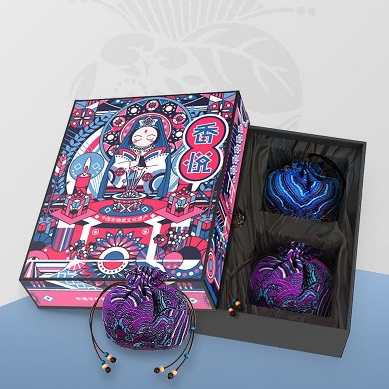 Xiangyue Gift Box Anti-epidemic Antibacterial Incense + Qingyang Sachet Handmade Sachet Incense Combination Pack