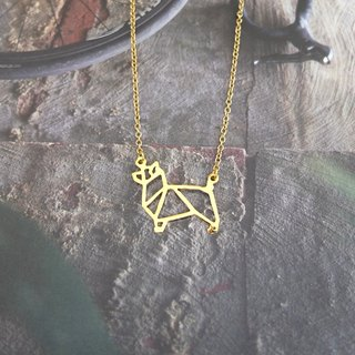Glorikami Australian terrier Origami Dog Necklace