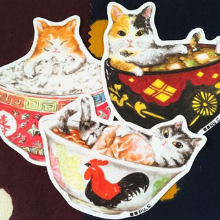 Three bowls of cat big sticker set