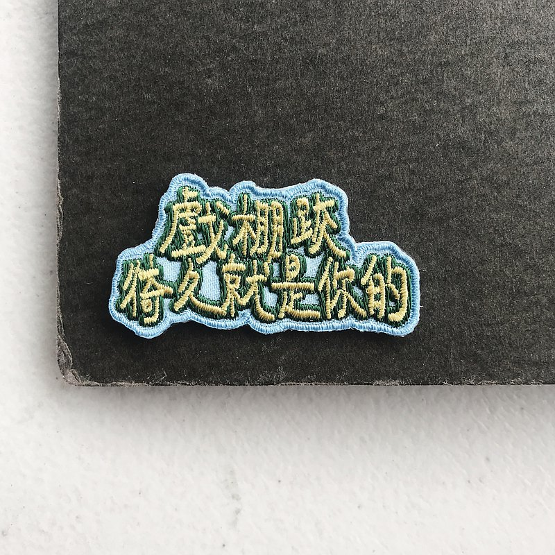 khiā Taiwanese embroidery sticker