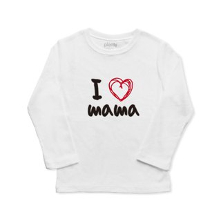 Long sleeved child T Tshirt I love mama