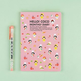 ! ARDIUM 2017 Hello Coco Monthly Diary month calendar \ PDA - chef Coco