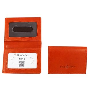 FULLGRAIN │ Simple Card Holder Orange