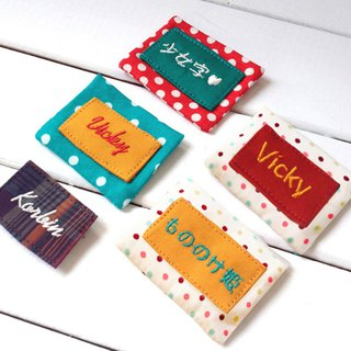 WaWu Fabric embroidery Word Name Tag