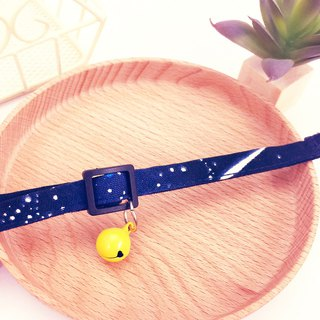 Starry cat mini dog small dog decorative collar