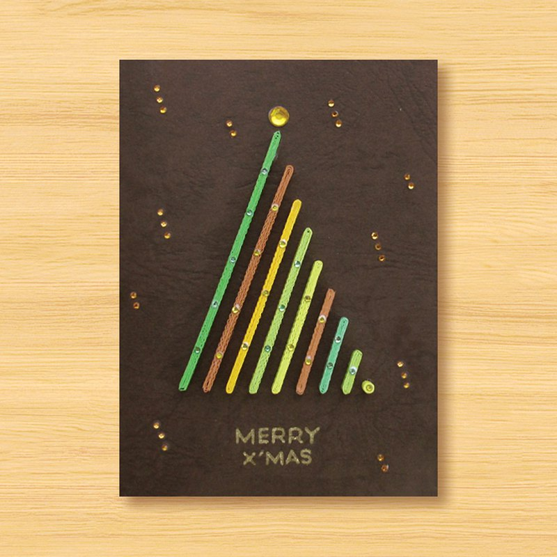 Handmade Roll Paper Card _ Give you a special Christmas greeting MERRY X'MAS_E