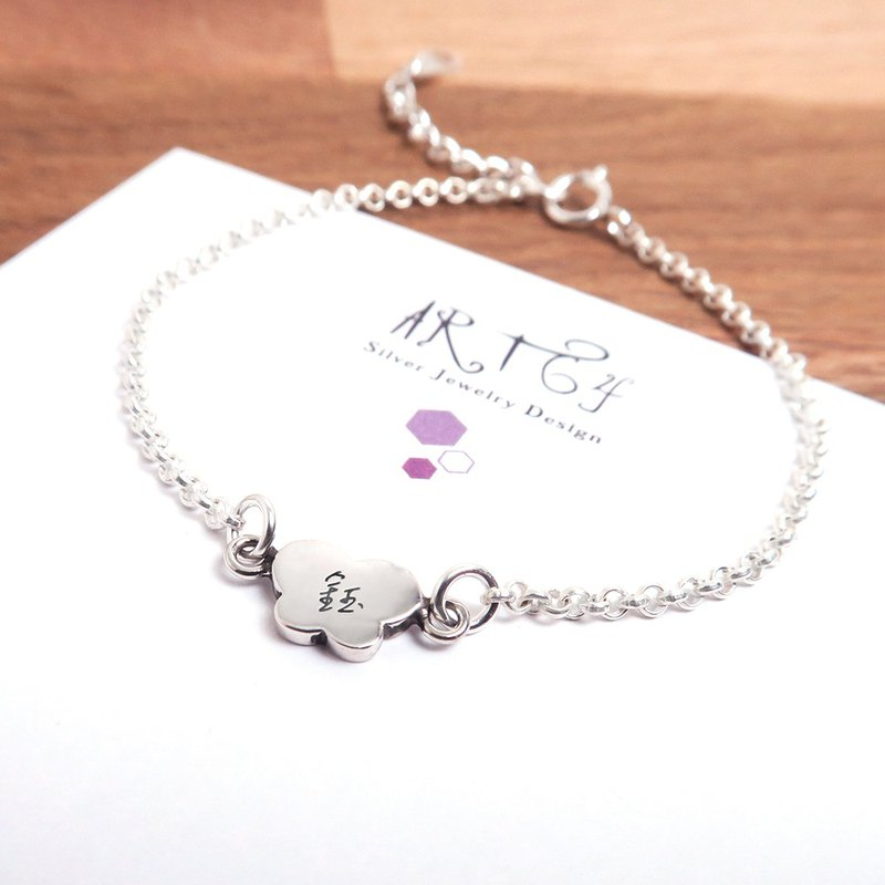 Flying Butterfly Double Circle Butterfly 925 Sterling Silver Customized Lettering Bracelet