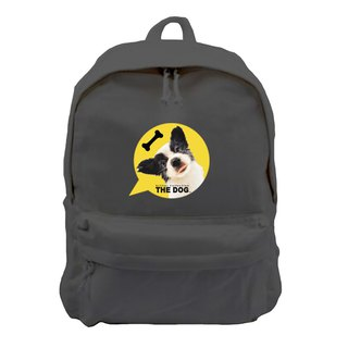 The Dog big dog license - new zipper backpack (black)