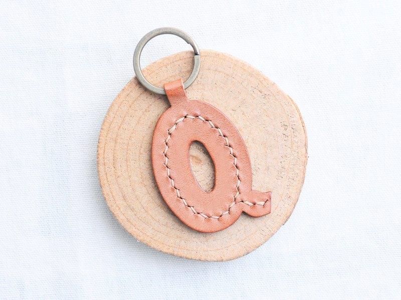 【頭文字 Q |英文字母鎖匙扣—白蠟皮組|W.W 】好好縫 皮革材料包 手工包 擦蠟皮 匙扣 鑰匙圈 簡約實用 意大利皮 植鞣革 皮革DIY