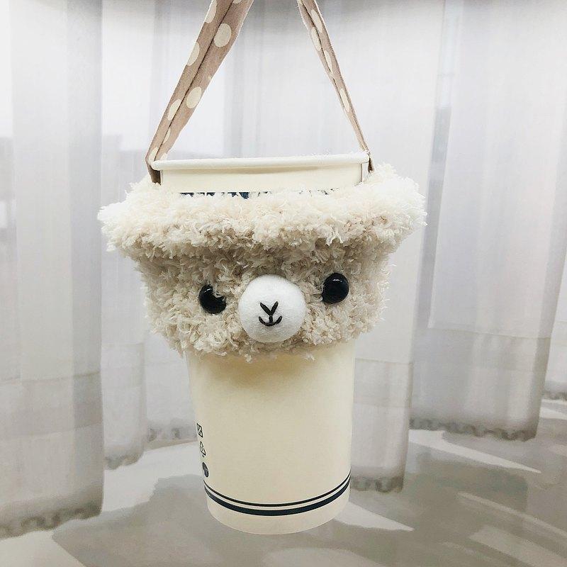 羊駝-環保杯套 飲料杯套 手搖杯杯套