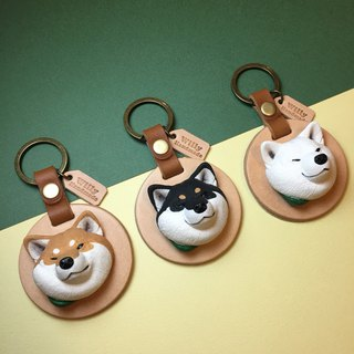 Q version of Shiba Inu leather key ring