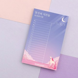 Second Mansion Dream Moonlight Day Plan Notepad-01-01 Moonlight Unicorn, PLD63499
