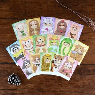 Watercolor paper [dress up animals] postcard group