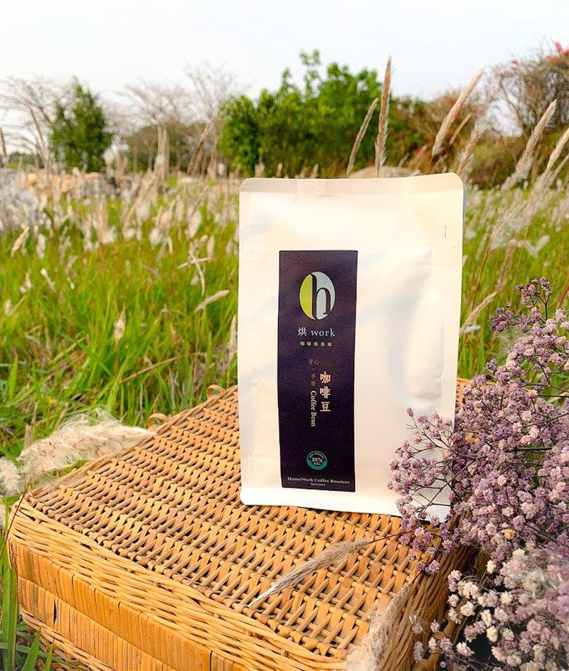 -烘work-  衣索比亞 耶加雪菲 水洗處理 淺烘焙 單品咖啡豆 /半磅
