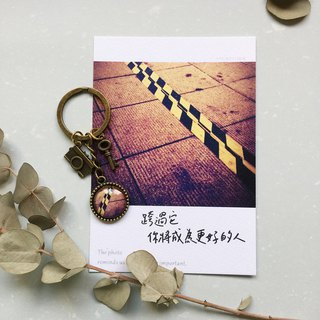 Little thing key ring - better person