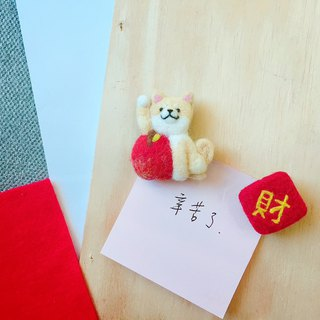 Apple Achai and fiscal word Spring couplets wool strong magnet group -2 into the New Year limited
