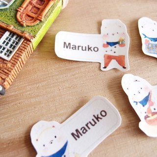 Customized name stickers - baking bear