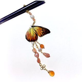 [Butterfly Memory VI] Birch Butterfly - Orange. Hand painted butterfly bun. Natural pearl / sun stone / red agate