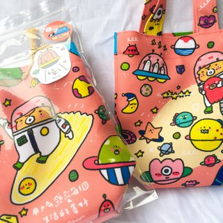 /Beverage bag / cosmic drink bag to try to feel the beauty of each life